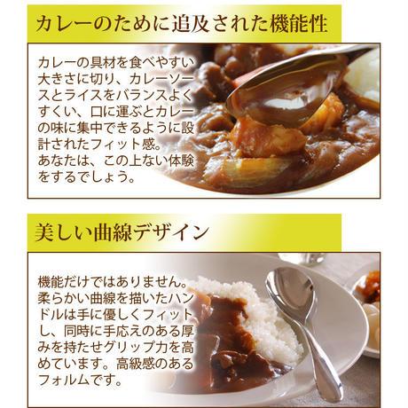 カレー専用スプーン【カレー賢人】キャリ&サクー2本セット