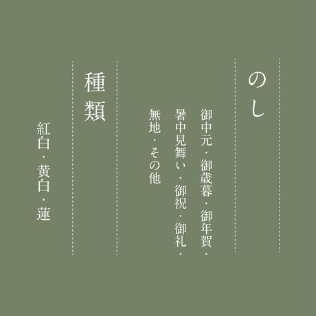 特選『香り芽製品詰合せ』(17品詰合せ)