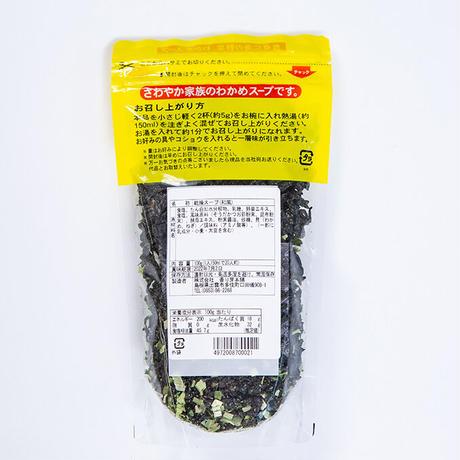 和風わかめスープ   100g