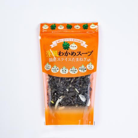 洋風わかめスープ   75g