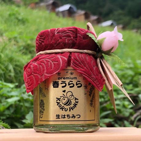 薫るはちみつ2021年産  春うらら 【小】90g瓶