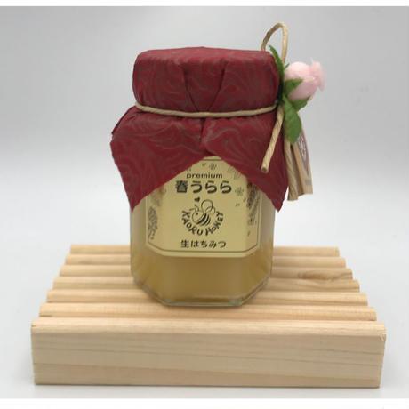 薫るはちみつ / 春うらら 【小】 90g瓶