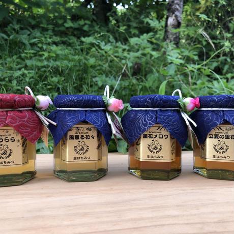 薫るはちみつ2021年産  黒花メロウ 【小】90g瓶