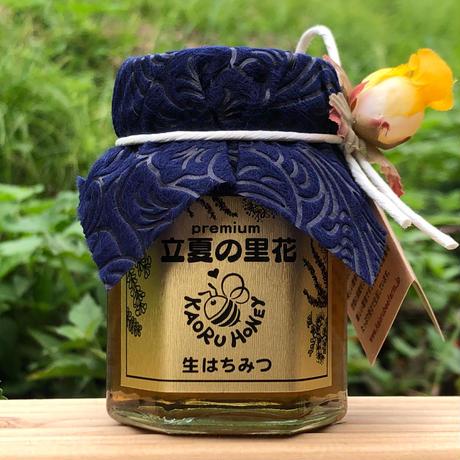 薫るはちみつ2021年産  立夏の里花 【小】90g瓶