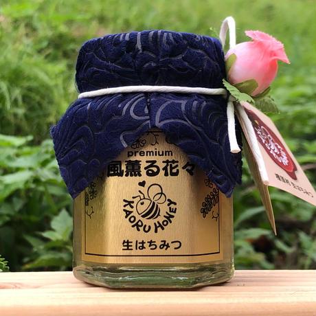 薫るはちみつ2021年産  風薫る花々 【小】90g瓶