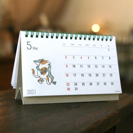 2021 猫とカエルの卓上カレンダー