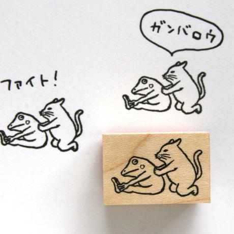 スタンプ 猫とカエルがストレッチ