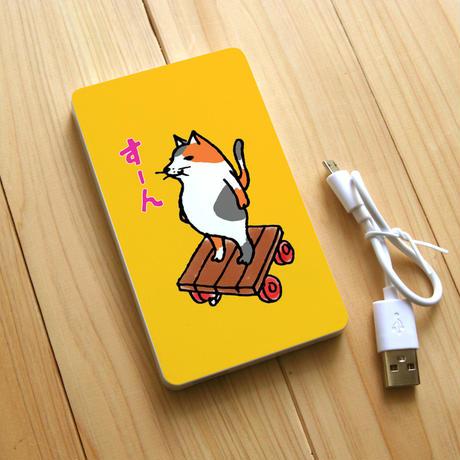 モバイルバッテリー 猫がすーん(イエロー)
