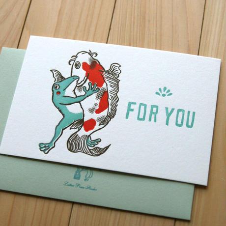 活版カード カエルからのプレゼント