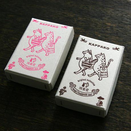 カッパコ猫(ピンク&ブラウン)