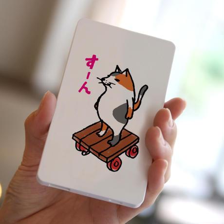モバイルバッテリー 猫がすーん(ホワイト)