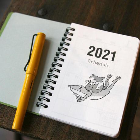 2021年スケジュール付リングノート(A6)ふたり乗りで行こう(グリーン)