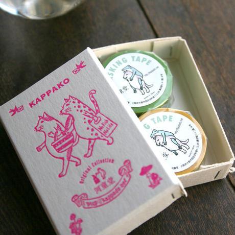 マスキングテープセット(グリーン&イエロー)猫BOX入り