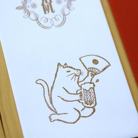 猫がビール のし袋
