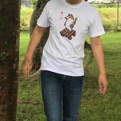 Tシャツ「猫がすーん」(ホワイト)男女兼用【受注生産・送料無料】