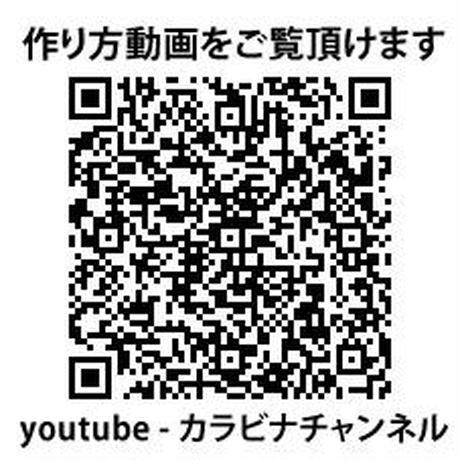 ぐるぐるソーセージ(500g/全長125cm)