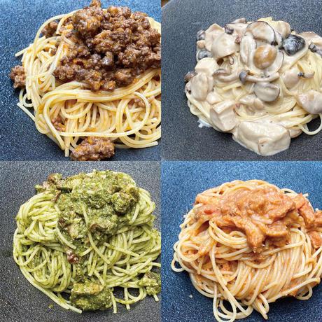 パスタソース4種セット(生パスタ麺付き)