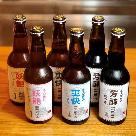 オリジナルクラフトビール6本セット