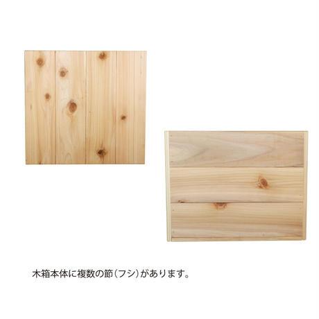からからつみき3種類セット[木箱入]
