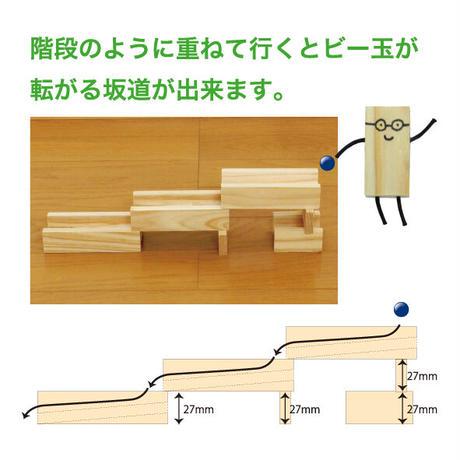 コロカラ&からからつみきセット[木箱入]