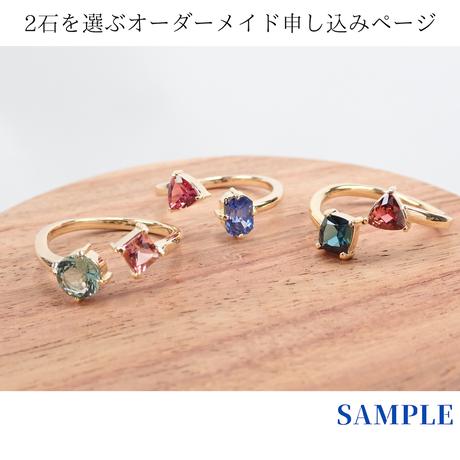💍KARATZ オーダーメイド商品 紹介ページ💍