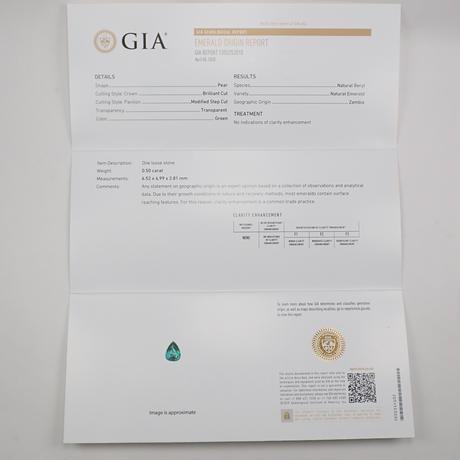 【3/20更新】Pt950ノンオイルエメラルド0.50ct リング GIA付
