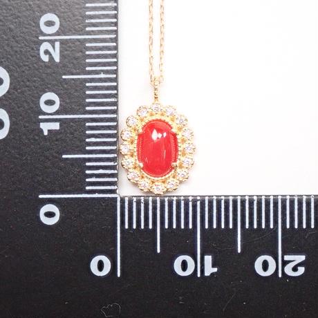 【5/22掲載】K18赤珊瑚0.55ct ペンダント(ネックレス)