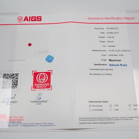 【5/18更新】ビルマ産非加熱ルビー 0.40ctルース AIGS付