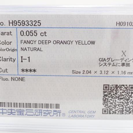 【5/8掲載】イエローダイヤモンド 0.055ctルース(FANCY DEEP ORANGY YELLOW, I1)