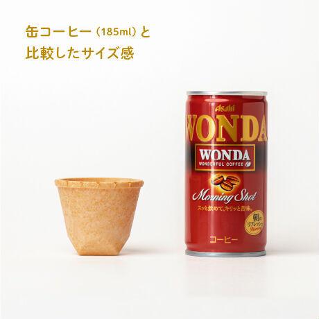 もぐカップ プレーン味 Sサイズ 10個入