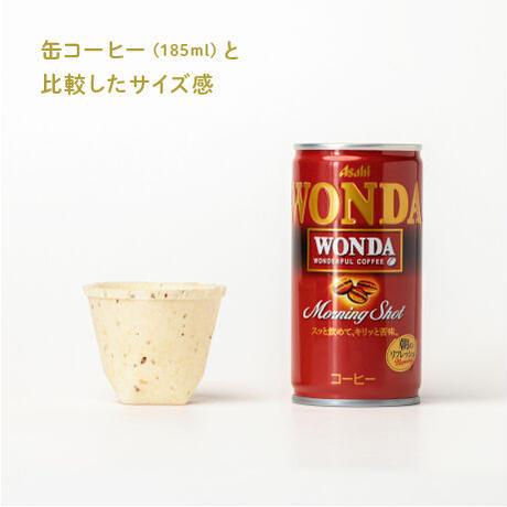 もぐカップ ナッツ味 Sサイズ 10個入