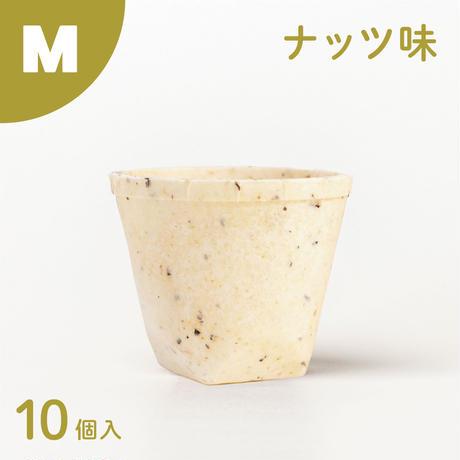 もぐカップ ナッツ味 Mサイズ