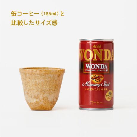 業務用もぐカップ プレーン味 Mサイズ 50個入