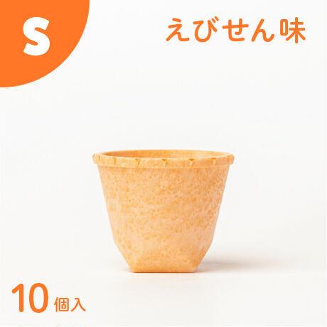 もぐカップ えびせん味 Sサイズ 10個入