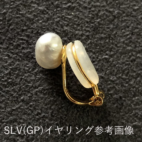 SOUTH SEA PEARL KESHI PIERED OR EARRING  (SINGLE)