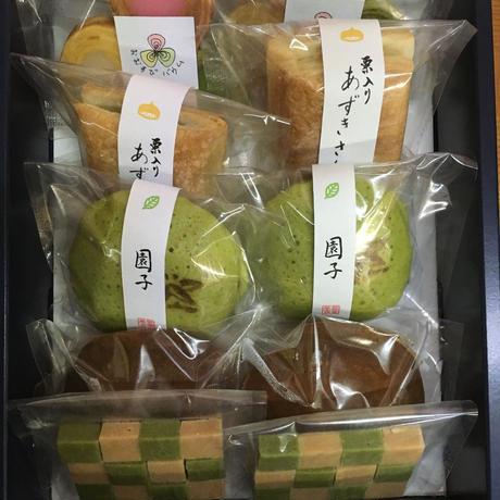 カラフル和菓子セット