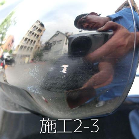 ピッチレスコート(80ml入り)