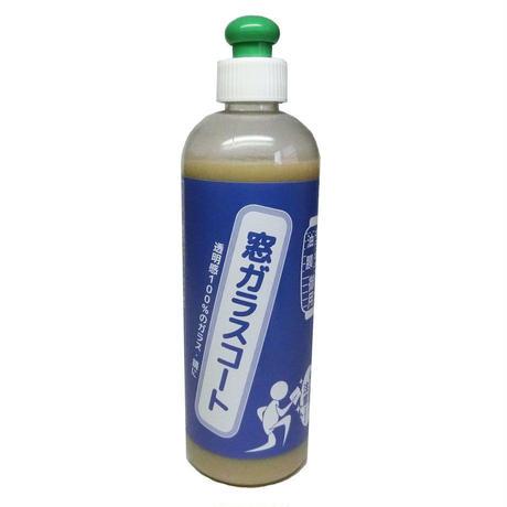 クリーティングコート本格4 本セット(大ボトル)
