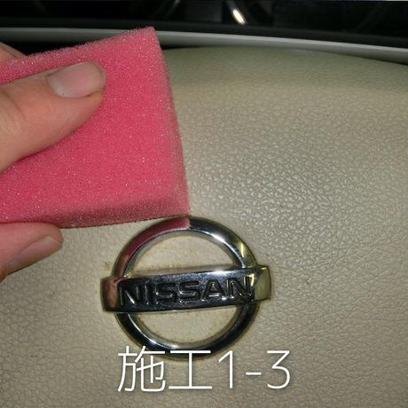 P113-II(500ml入り)