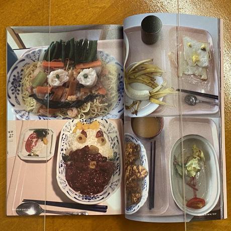 今井次郎 JIROX MEALS
