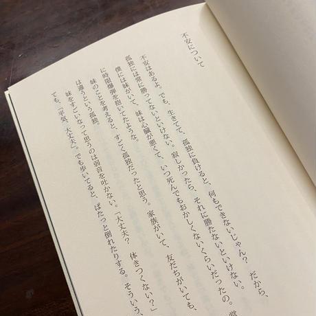 喫茶店で松本隆さんから聞いたこと