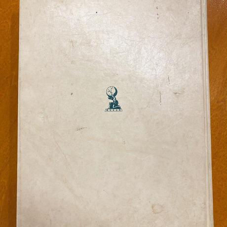 日本薬草全書