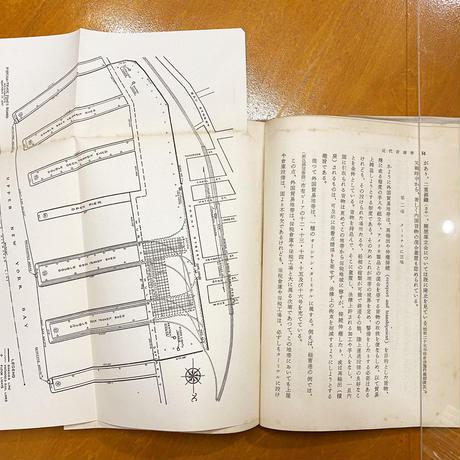 近代倉庫学