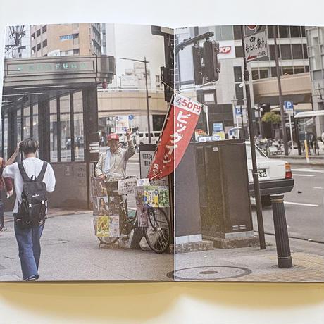 仙台本屋時間 Time in a Bookshop-Sendai