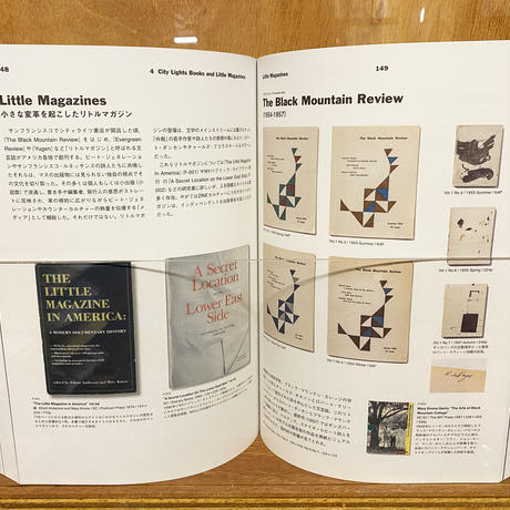 オン・ザ・ロード:書物からみるカウンターカルチャーの系譜