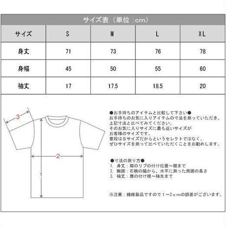 加子母木匠塾25周年Tシャツ