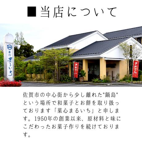 【和菓子でひな祭り】季節の上生菓子6種セット(6個入)│ご予約商品