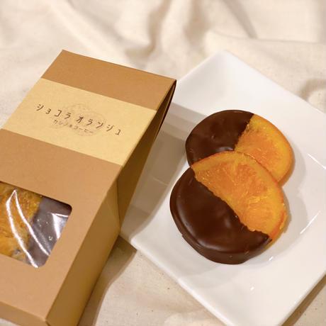 チョコレートスイーツギフトBOX