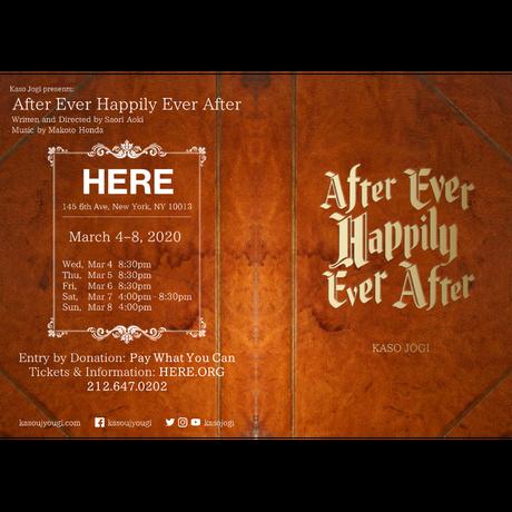 【無料】After Ever Happily Ever After NY公演 動画ダウンロード