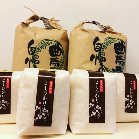 【お米の詰め合わせ】低農薬コシヒカリ 2㎏入×2、3合入×4 ♪ご自宅用&お手土産用♪ 【送料無料】